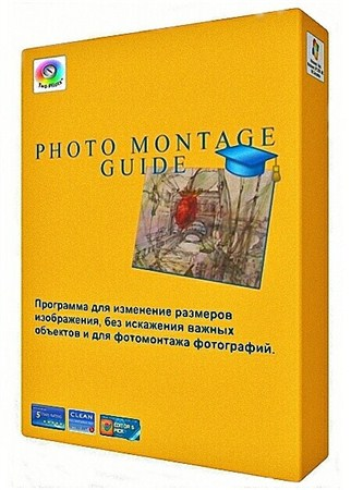 Photo Montage Guide Full indir