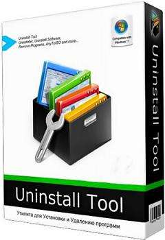 Uninstall Tool Full