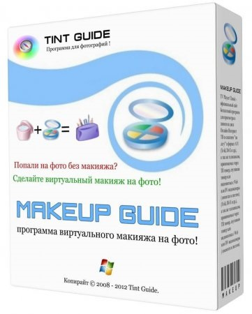 Makeup Guide turkce full indir