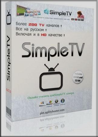 SimpleTV 2018 Full