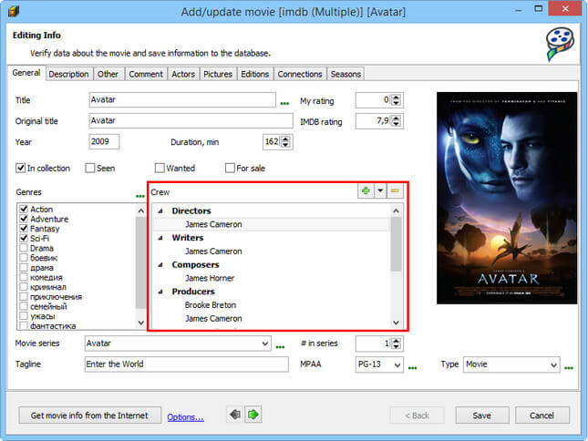 Movienizer 8.0 Build 441 Full indir