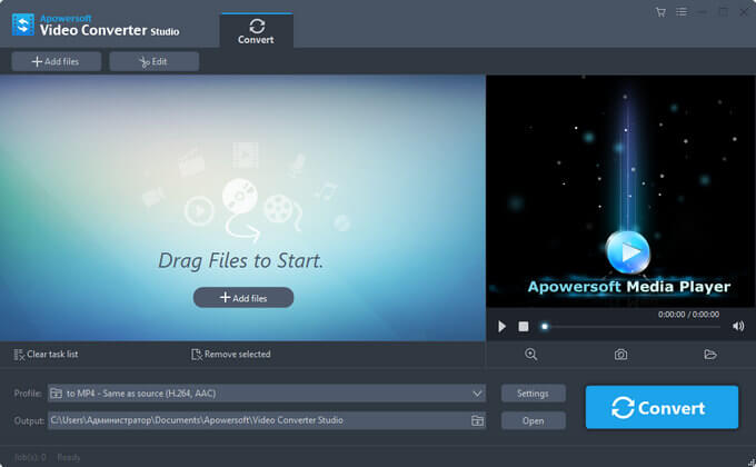 Apowersoft Video Converter Studio Full