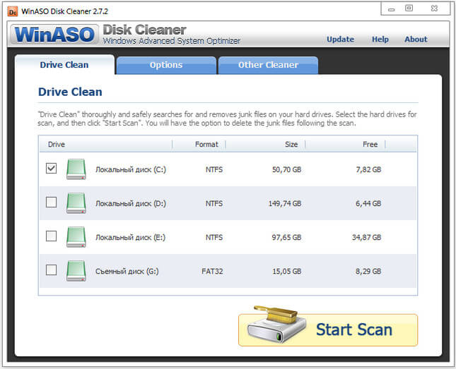 WinASO Disk Cleaner full indir