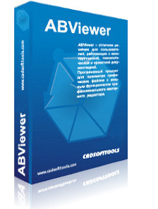 AbViewer Enterprise indir