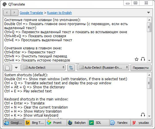 QTranslate full indir