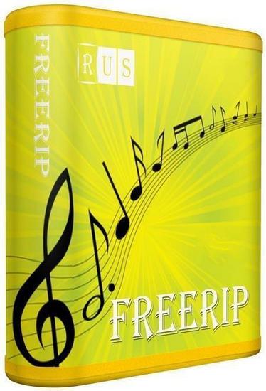 FreeRIP MP3 Converter Pro Full