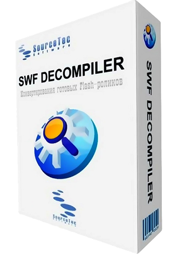 Sothink SWF Decompiler full indir