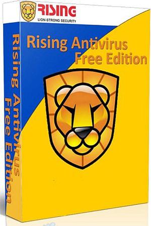Rising Antivirus Free Edition Full indir