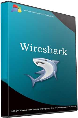 Wireshark Full indir