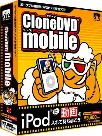 CloneDVD mobile Full