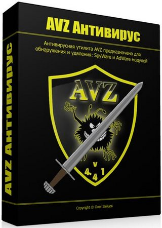 AVZ Antiviral Toolkit indir
