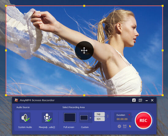AnyMP4 Screen Recorder Full
