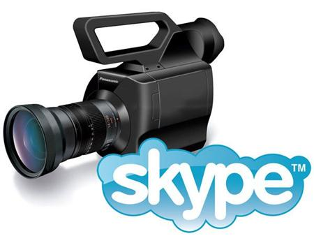 Evaer Video Recorder for Skype indir