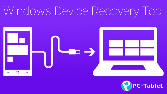 Windows Device Recovery Tool Full