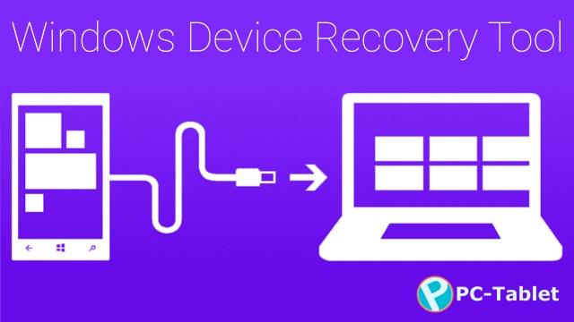 Windows Device Recovery Tool indir