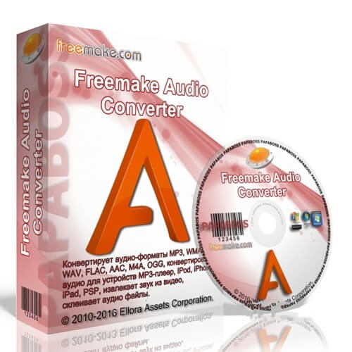 Freemake Audio Converter Full