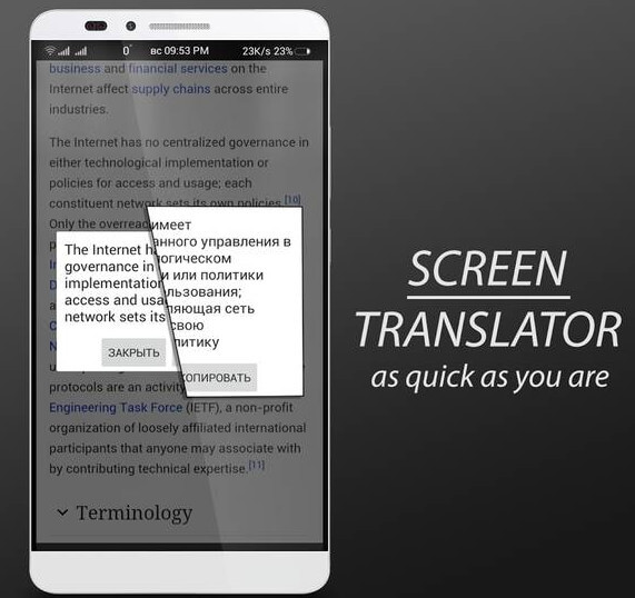 Screen Translator Plus Apk