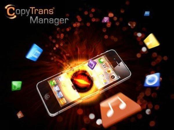 CopyTrans Manager Full