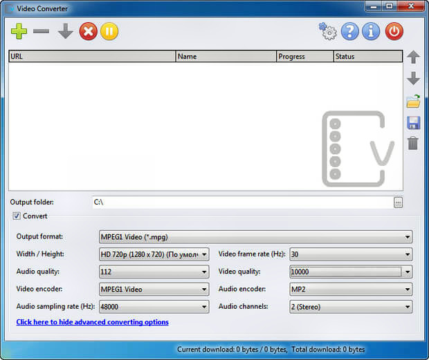 UpdateStar Video Converter Full