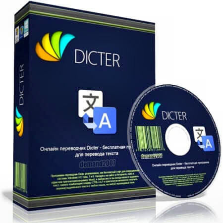 Dicter portable full