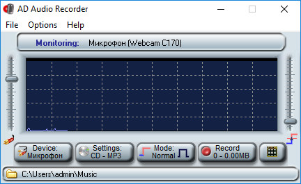 Adrosoft AD Audio Recorder Full