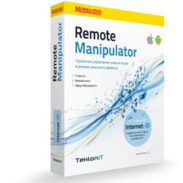 Remote Manipulator System Full