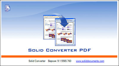 Solid Converter PDF Full