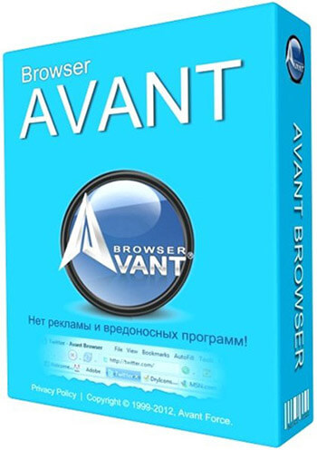 Avant Browser Ultimate Full