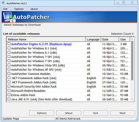 AutoPatcher Updater Full