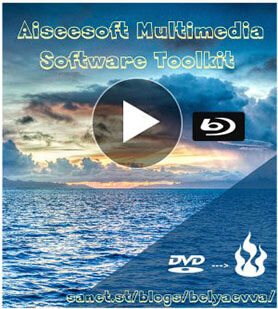 Aiseesoft Multimedia Software Toolkit Full