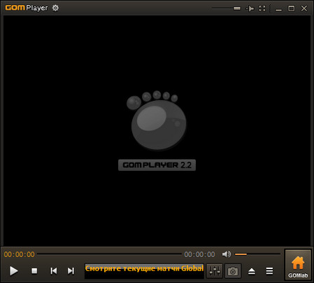 GOM Media Player Full