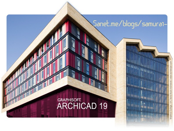 GraphiSoft ArchiCAD Full